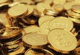 Expedia accetta i Bitcoin per pagare gli hotel