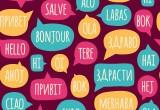 Come il clima influenza lo sviluppo del linguaggio