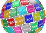 Essere bilingue può aiutare a recuperare dopo un ictus