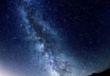 Al centro della Via Lattea batte un 'cuore' giovane